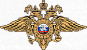 Ministry of Internal Affairs of Russia
